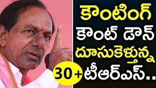 Counting Countdown : Telangana Votes Counting || Telangana elections 2018 || Top Telugu TV ||