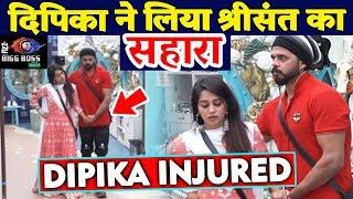 Dipika Kakar INJURED, Sreesanth Gives Support | Bigg Boss 12 Latest Update