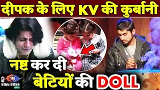 KV Sacrifices His Daughters Pink Doll To Save Deepak | Aladdin Ka Chirag Nomination Task | BB 12