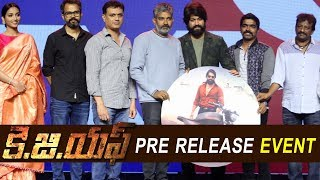 KGF Movie Pre Release Event - 2018 Telugu Movies - Yash, Srinidhi Shetty - Prashanth Neel
