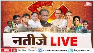 Vidhan Sabha election results 2018: Watch live streaming of Election ...