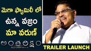 Allu Aravind Speech Speech At Anthariksham 9000 KMPH Movie Trailer Launch - Bhavani HD Movies