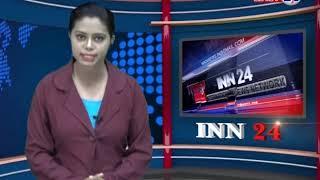 INN 24 News CG 10 12 2018