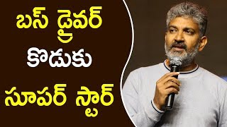 SS Rajamouli Speech at KGF Movie Pre Release Event - Yash, Srinidhi Shetty - Prashanth Neel