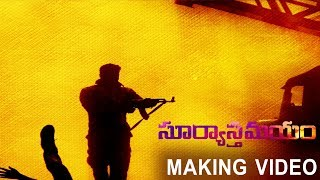 Suryasthamayam Movie Pre Look and Making Video -2018 Latest Movies - Bhavani HD Movies