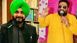 कांग्रेस नेता नवजोत सिंह सिद्धू की देशविरोधी हरकतो पर वीरेश शांडिल्य लाइव