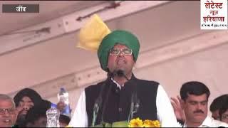 Jind Rally में Dushyant Chautala करते गए घोषणाये, दूसरी तरफ भीड़ बजाती रही तालियां