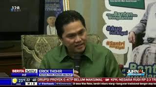 Erick Thohir Datangi Rumah Ma'ruf Amin Bahas Agenda Kampanye