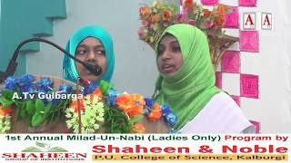 1st Annual Milad-Un-Nabi (Only Ladies ) Program by Shaheen P.U. College of Science Pat 3