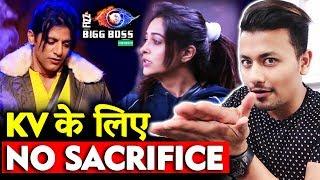 Dipika Refuses To Sacrifice Her Jacket For Karanvir | Jinn Ki Gufa Nomination Task | Bigg Boss 12
