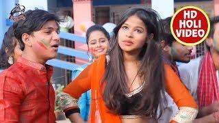 Aakash Mishra Holi SOng - होली में कुरता फार के - Lela Aakash Se Pichkari - सुपरहिट होली 2018