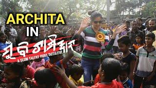 Mu Bi Champion Part 1 of Full events-Ollywood Actress Archita , Deeptirani-PPL News Odia-YFW