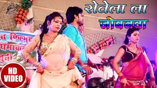 HD Live Chaita #  रोवेला ला जोबनवा - के. के. पंडित - Saiyan Chait Me Na Aile - Bhojpuri Chaita 2018