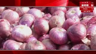 किसान ने 26.5 क्विंटल प्याज बेचा, कमाई सिर्फ 6 रुपए हुई
