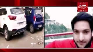 [ Delhi ] दिल्ली के मयूर विहार इलाके में पार्किंग विवाद में युवक को मारी पांच गोली