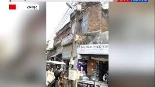 रामपुर में अचानक बिजली के पोल में लगी आग || ANV NEWS