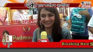 मुंबई  पद्मावती ज्वेलर्स द्वारा कार्यक्रम आयोजित | Mumbai Padmawati Jawelars Dwara Program ||