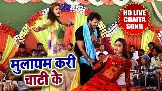 HD LIVE Chaita - बलमुआ मुलायम करी चाटी के - Khesari lal Yadav का Desi Chaita Song 2018