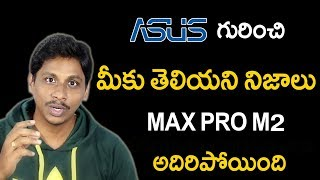 Unknown Facts about asus | Asus zenfone max pro m2  should i Buy