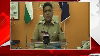 मुंबई - महाराष्ट्र के पालघर जिले के अपर पुलिस अधीक्षक ने चलाई मुहिम