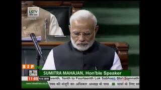 Obituary reference to Shri Atal Bihari Vajpayee by Lok Sabha speaker Smt. Sumitra Mahajan.