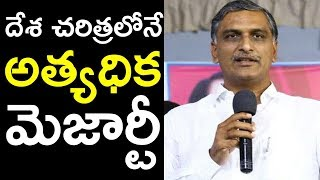 Harish Rao Speech After Result || Harish Rao Addressing Media || Top Telugu TV ||