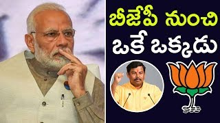 వాడిన కమలం ....| Telangana Elections Results 2018 | BJP | Laxman | Top Telugu TV |