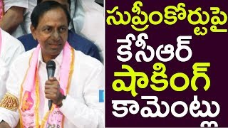 KCR Shocking Comments On Supreme Court Of India || KCR Speech || KCR After Results ||