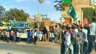 राजस्थान में कांग्रेस की जीत के बाद रैली के दौरान पाकिस्तानी झण्डा फहराने का वीडियो वायरल