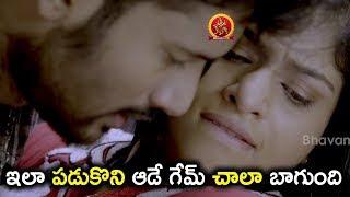 ఇలా పడుకొని ఆడే గేమ్ చాలా బాగుంది - Latest Telugu Movie Scenes - Sai Dhansika, Anand Chakravarthy