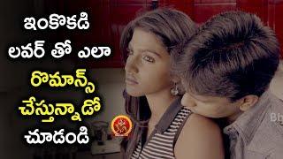 ఇంకొకడి లవర్ తో ఎలా రొమాన్స్ చేస్తున్నాడో చూడండి - Latest Telugu Movie Scenes - Sai Dhansika