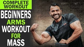 Beginners ARMS workout for MASS! BBRT 102 (Hindi / Punjabi)