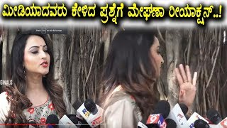 Meghana Gaonkar Reaction for Media irritating question || Kalidasa Kannada Mestru