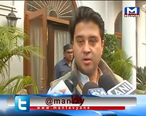 Madhya Pradesh Assembly Elections result 2018