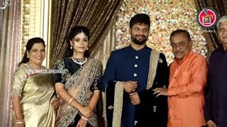 Sa Re Ga Ma Pa Hamsalekha Attend Sumanth Shailendra And Anitha Wedding Reception