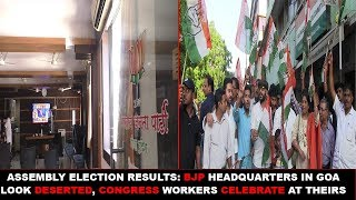 Election Results: BJP headquarters in Goa look deserted, Congress workers celebrate at theirs