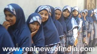 Special Coverage With Anjuman I Islams Girls  High School,