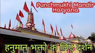 New Vlog 2 DARSHAN KAR LO Hanuman Bhakto : Panchmukhi Mandir Yamunanagar Haryana