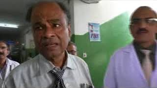 मेडिकल काउसिंल आफ इंडिया की टीम के सदस्यों ने क्षेत्रीय अस्पताल परिसर का दौरा किया।