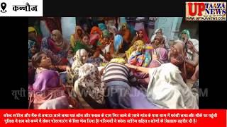 कर्ज से परेशान किसान ने की फांसी लगाकर आत्महत्या