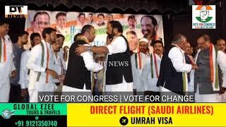 Call Recording of Khaja Bilal Ahmed Appealing For Vote
