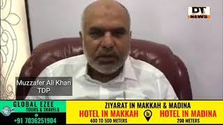 Muzzafar Ali khan nae Kaha | Allah Nae Meri Haar mai Khair ka Mamla Rakha Hai - DT News