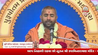 Live Murti Pratishtha Mahotsav - Makarpura (Vadodara) 2018 Day 3