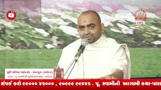 Live Murti Pratishtha Mahotsav - Makarpura (Vadodara) 2018 Day 4 PM Pujya Lalji Maharaj