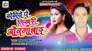 Bhojpuri dj video download