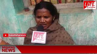 Speed News : 11 Dec 2018 || SPEED NEWS LIVE ODISHA 2