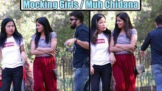 Mocking Girls (Muh Chidana) Prank - REUPLOADED   Unglibaaz