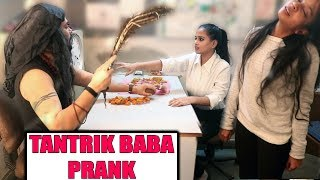 Cute Girl trapped by Tantrik BABA PRANK | Unglibaaz