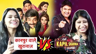 Kanpur Wale Khuranas Vs The Kapil Sharma Show | Which Show Will You Watch? | Sunil Vs Kapil
