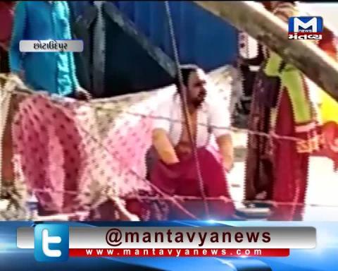 Chhota Udaipur: Woman gave birth in hospital compound